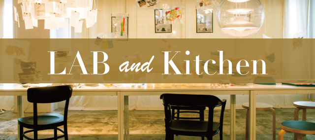LAB and Kitchen