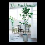 三菱地所レジデンス|The Parkhouse