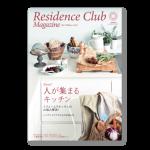 三菱地所のレジデンスクラブ|Residence Club