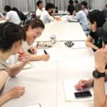 京都造形芸術大学の授業