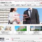 三菱地所コミュニティ(マンション管理)