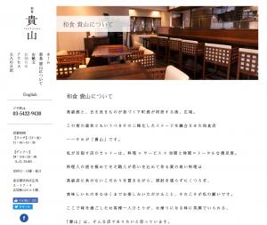 takayama_hp