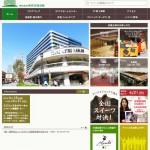 株式会社 東京交通会館(商業施設)