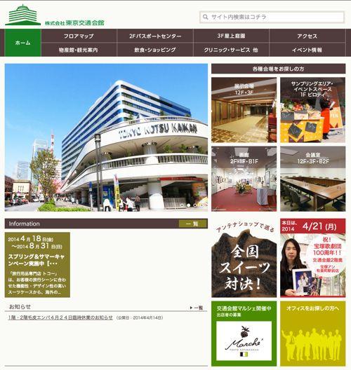 スクリーンショット 2014-04-21 16.25.28