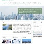 株式会社東日本エンジニアリング