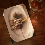 植松良枝さんの「BASQUE BAR RECIPE BOOK」