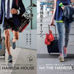 「THE HANEDA HOUSE」の開業プロモーションを担当しました